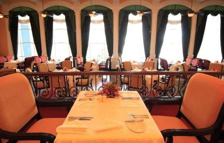 Quinta Real Villahermosa - Restaurant - 5