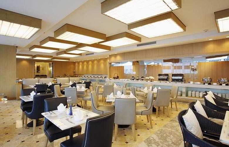 Centara Hotel Hat Yai - Restaurant - 24