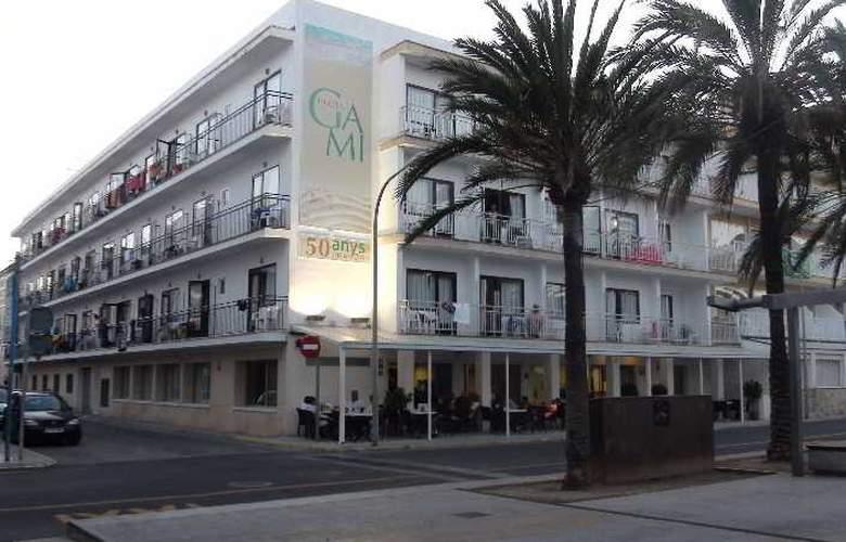 Gami Hostal - Hotel - 7