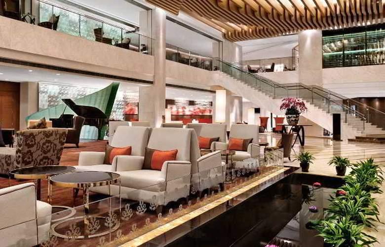 Kempinski Chongqing - Terrace - 12