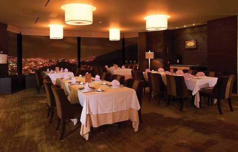 Busan Lotte - Restaurant - 27