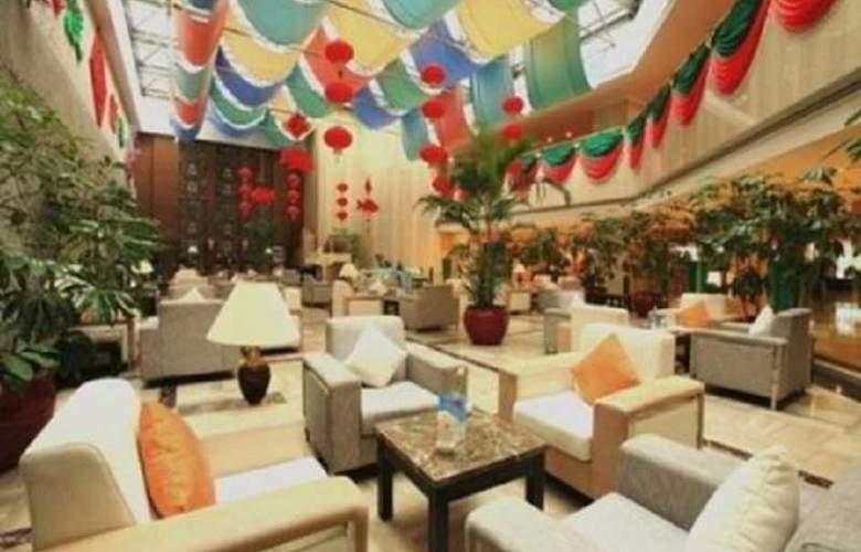 Jin Jiang - Restaurant - 6