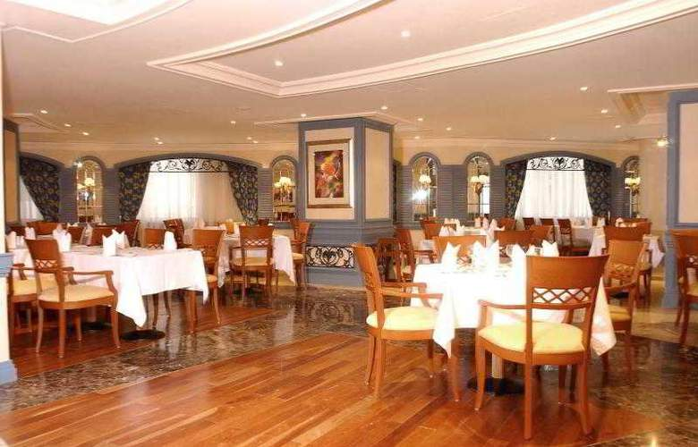 Le Meridien Makkah - Restaurant - 13