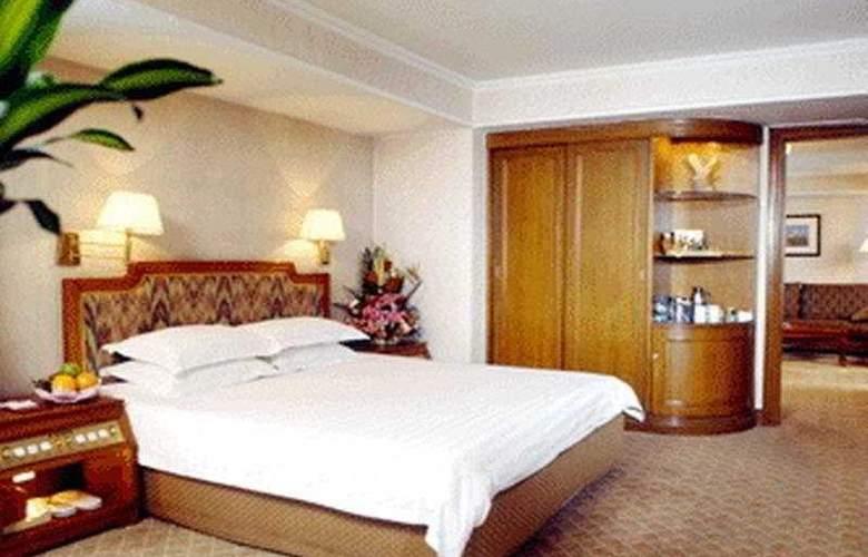 Henan Plaza - Room - 1