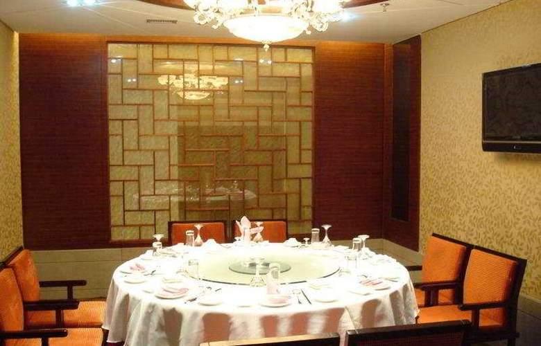 A. C. Embassy - Restaurant - 8