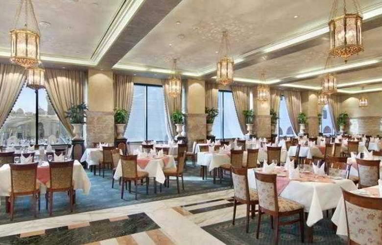 Madinah Hilton - Restaurant - 15
