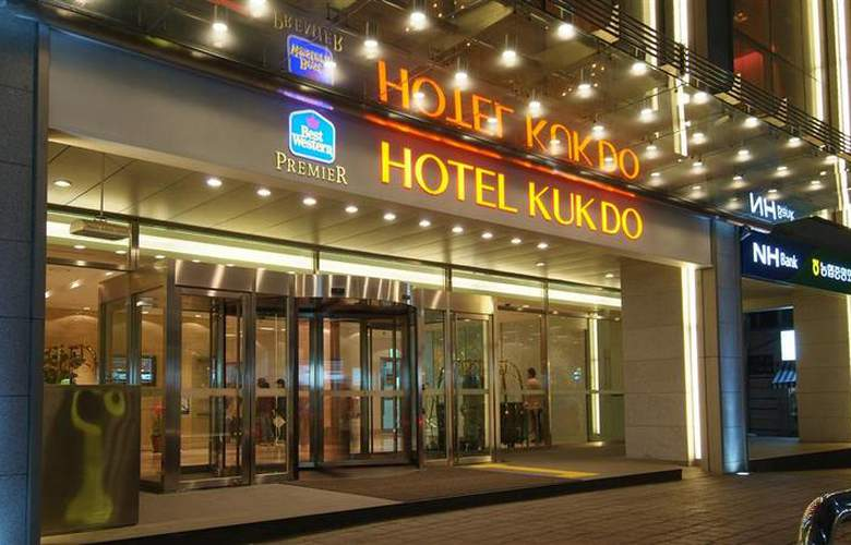 Best Western Premier Kukdo - Hotel - 4