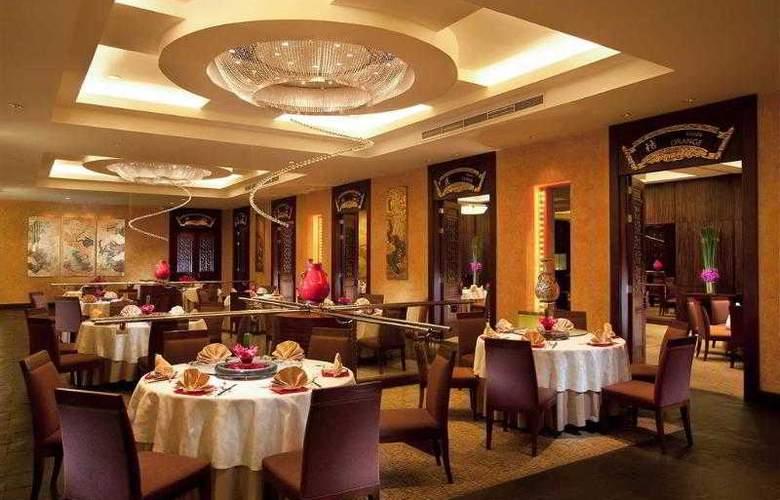 Novotel Suvarnabhumi - Hotel - 23