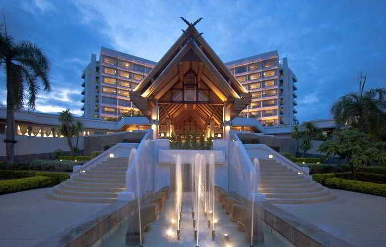 Dusit Island Resort Chiang Rai - General - 2