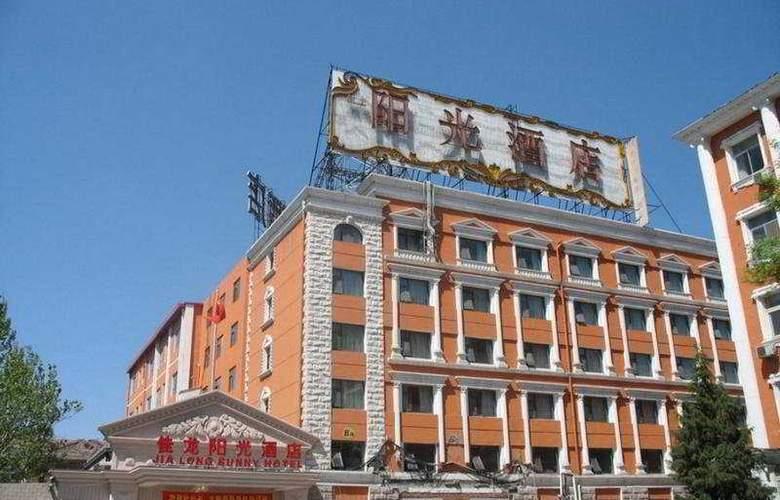Jialong Sunny - Hotel - 0