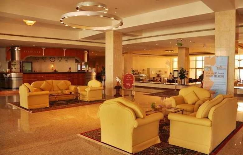 Liwa Hotel Abu Dhabi - General - 1
