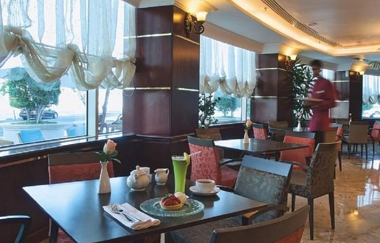Retaj Al Rayyan - Restaurant - 5