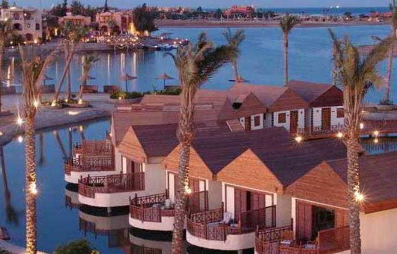 Panorama Bungalows Resort El Gouna - Hotel - 4