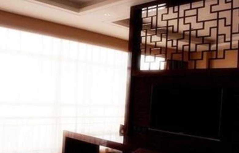 CYTS Shanshui Trends Hotel (Huairou Branch) - Room - 7