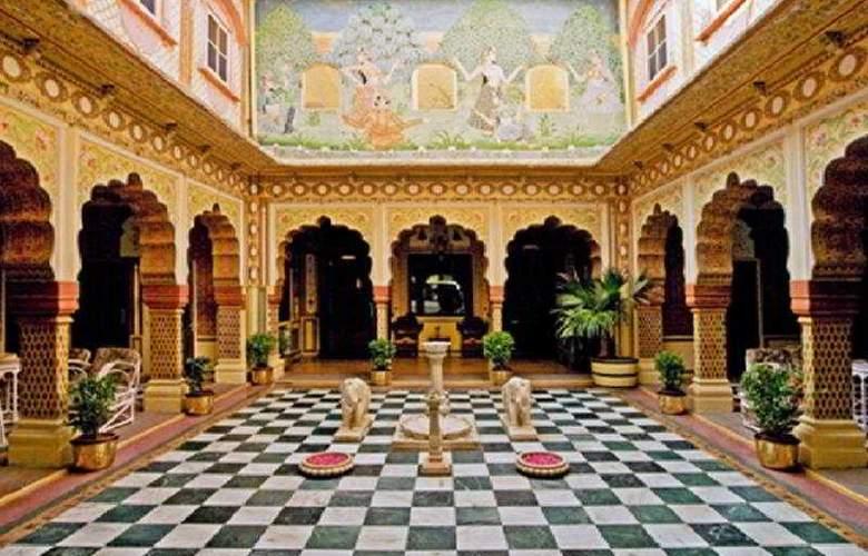 Bissau Palace - Hotel - 0