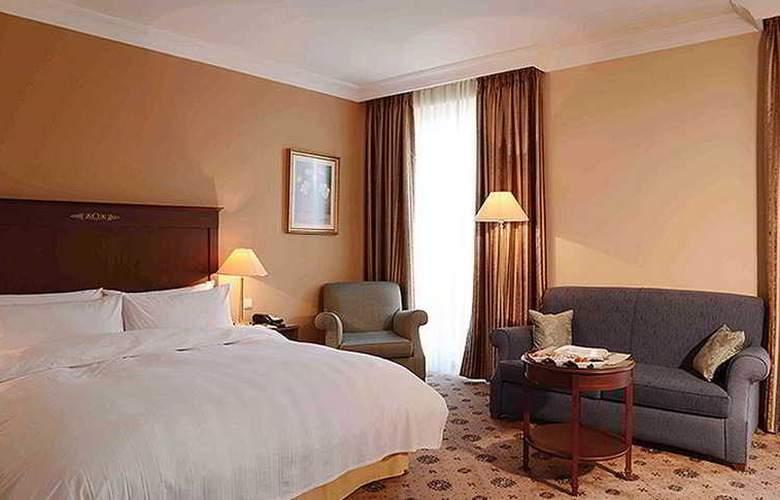 Lotte City Tashkent Palace - Room - 1
