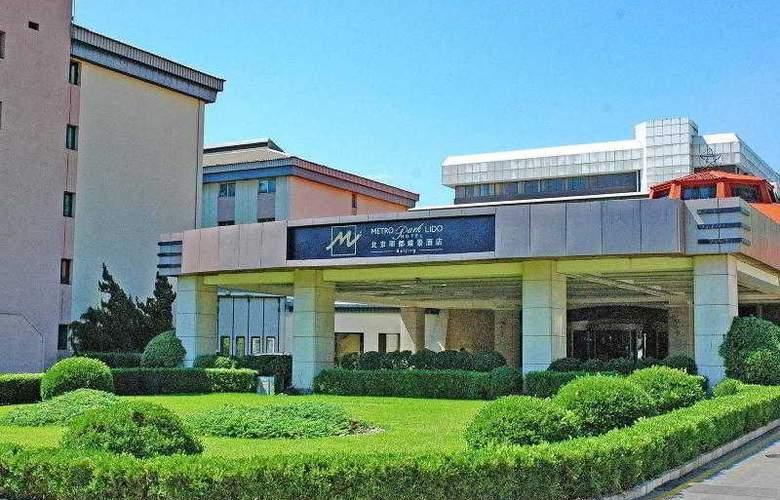 Metropark Lido - Hotel - 12