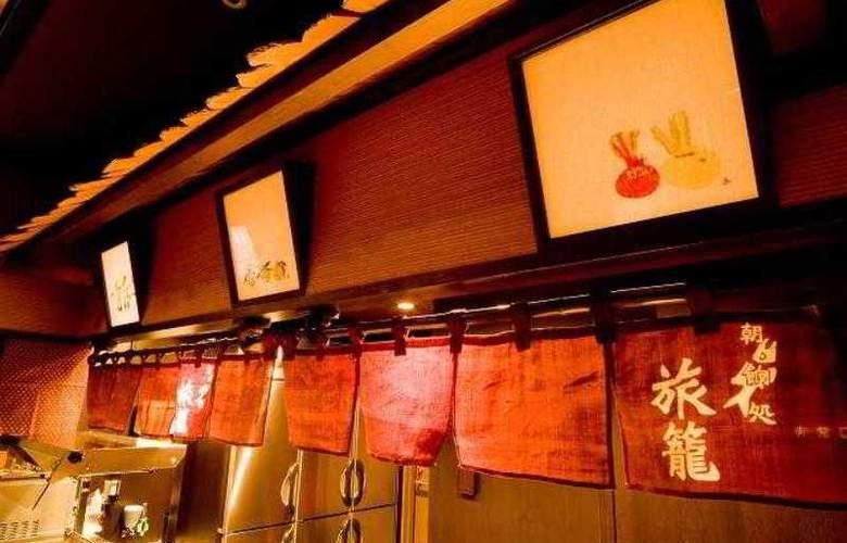 Dormy Inn Tokyo - Restaurant - 15