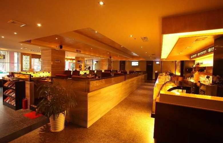 F Hotel Formerly Ming Tian Inn Long Hua Branch - Restaurant - 8