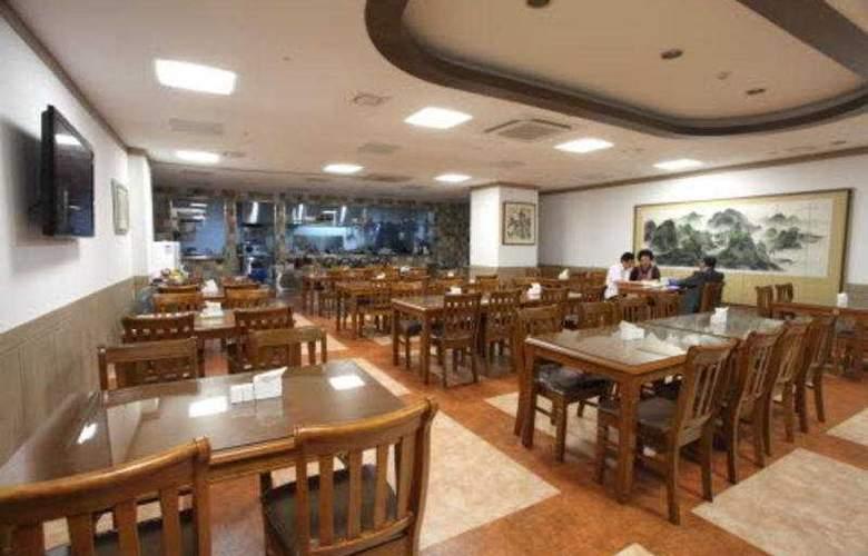 Viv - Restaurant - 3