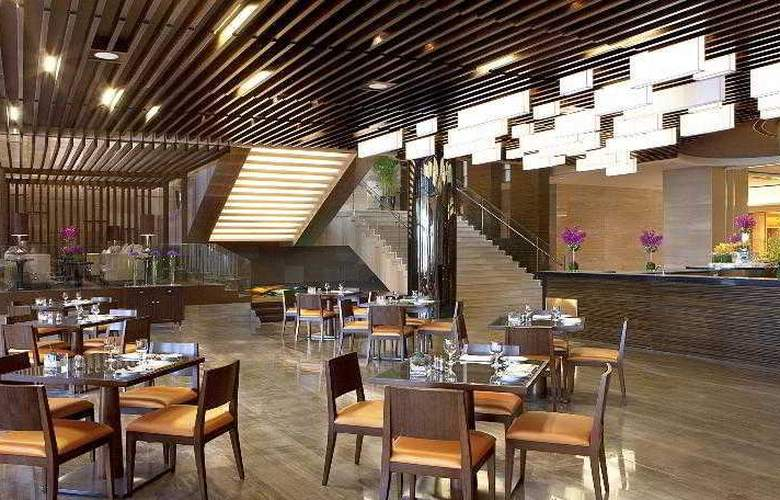 Sheraton Qiandao Lake Resort - Restaurant - 32