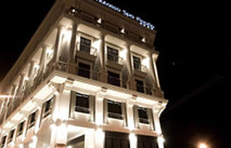 Bienestar Moaña - Hotel - 0