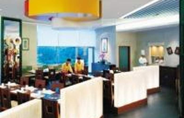 Shangri-La Hotel - Restaurant - 4