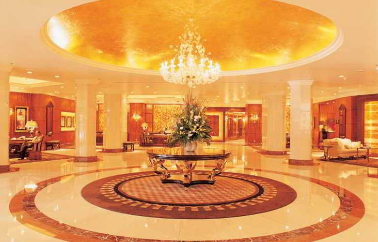 Zhaolong Hotel Beijing - General - 8