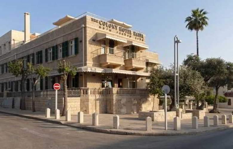 The Colony Boutique Hotel Haifa - Hotel - 6