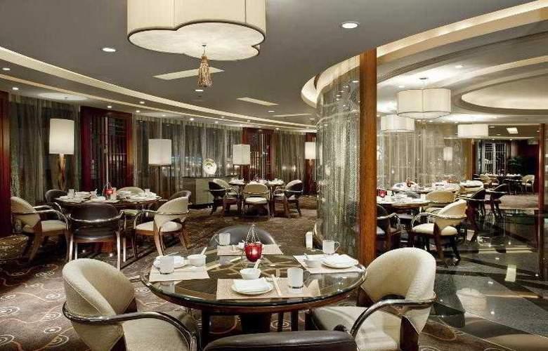 Four Points by Sheraton Shenzhen - Hotel - 16