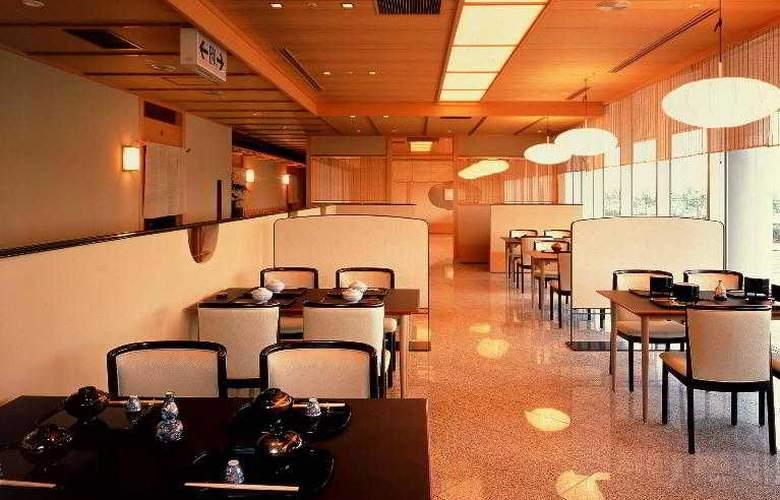 Swissotel Nankai Osaka - Hotel - 9