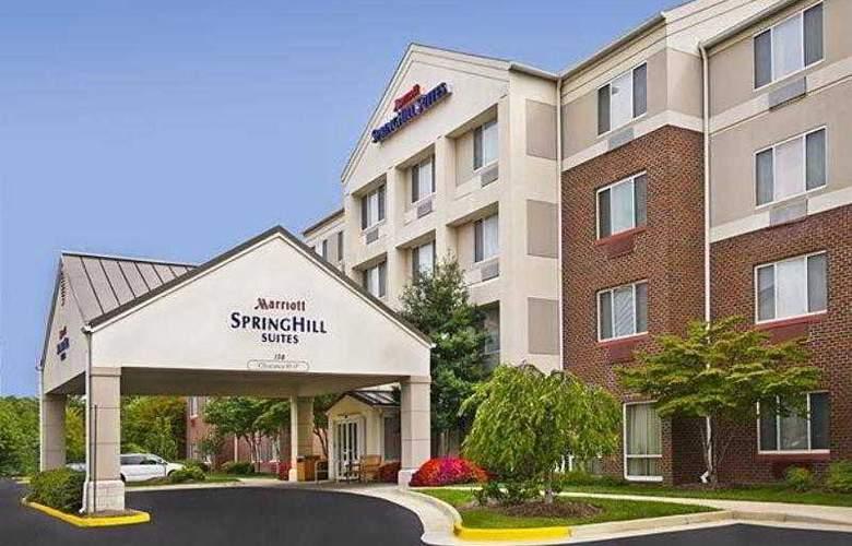 SpringHill Suites Herndon Reston - Hotel - 0