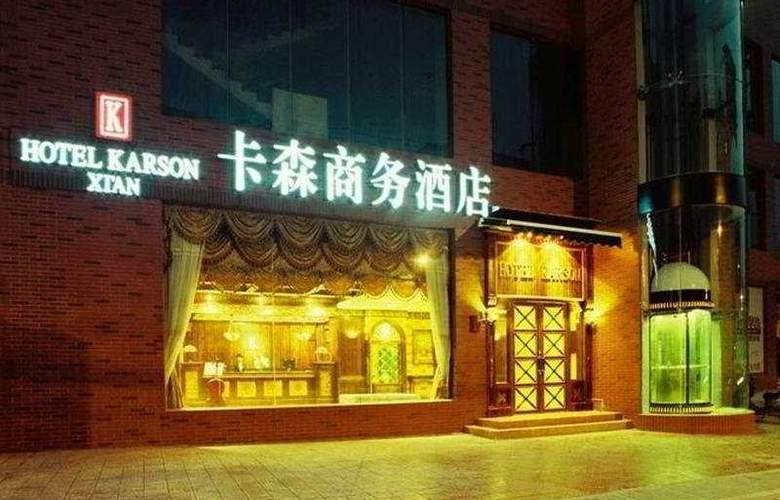Karson Xian - General - 1