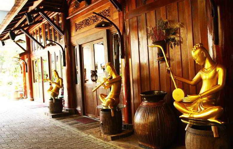 True Siam Hotel - Hotel - 10