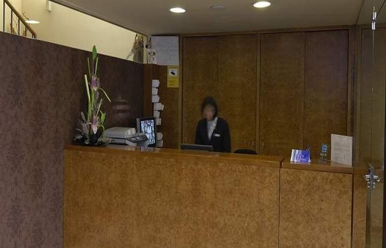 BCN Urban Hotels Del Comte - General - 1