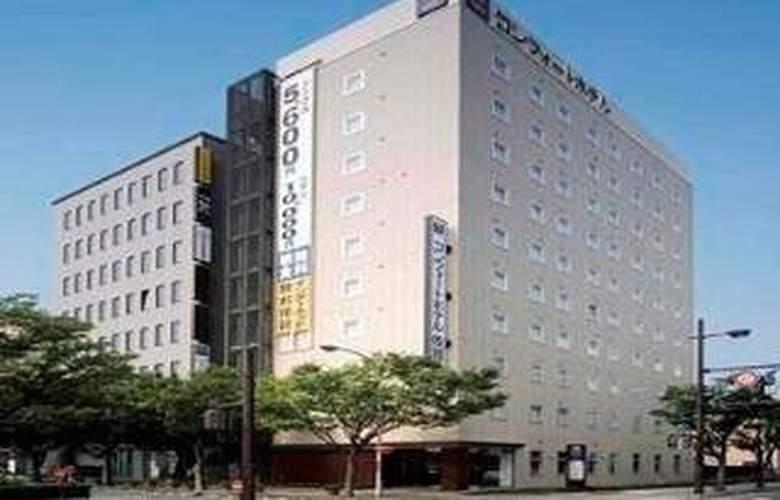 Comfort Hotel Saga - Hotel - 0