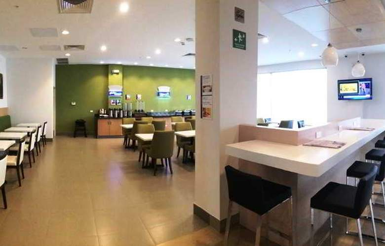 Holiday Inn Express Managua - Restaurant - 4