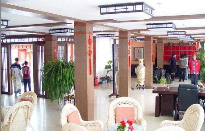 He Xi Lijiang - General - 1
