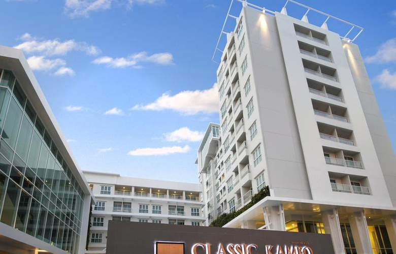 Classic Kameo Hotel & Serviced Apartments, Ayutthaya - Hotel - 0