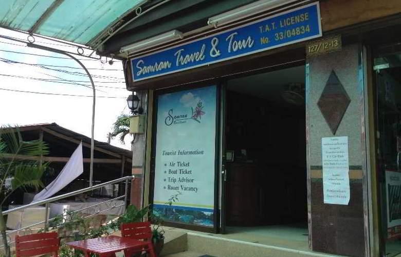 Samran Residence - Hotel - 0