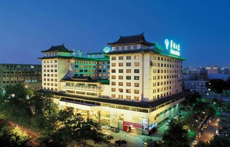 Prime Hotel Beijing - Hotel - 0