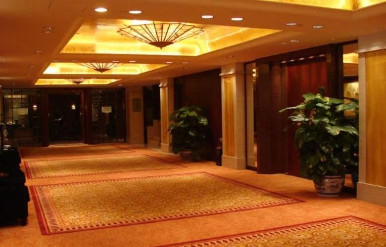 Jinjiang International Hotel Changzhou - General - 7