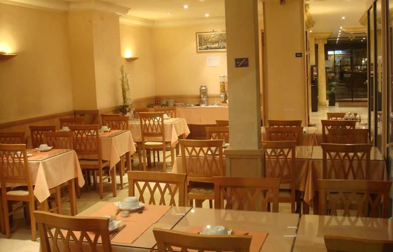 Bresil Opera - Restaurant - 10