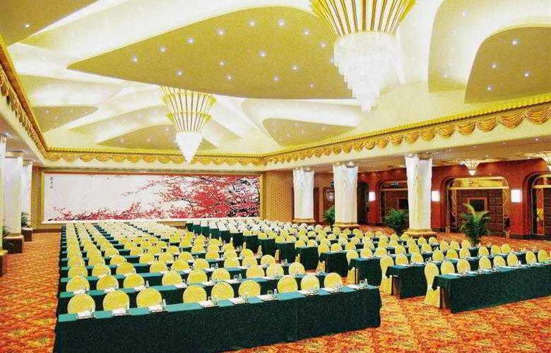 Grand Mercure Dongguan Houjie - Hotel - 15