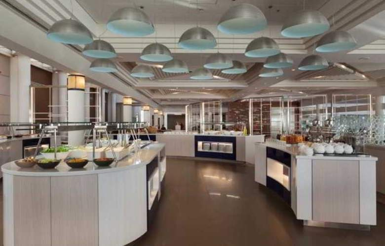 Isrotel Yam Suf - Restaurant - 0