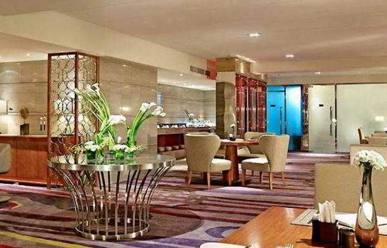 Pullman Xiamen Powerlong - Hotel - 17