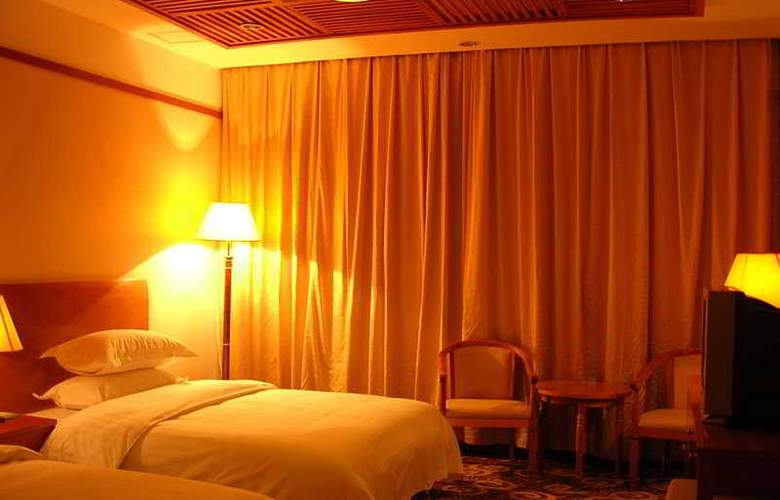 Redwall Hotel Beijing - Room - 11