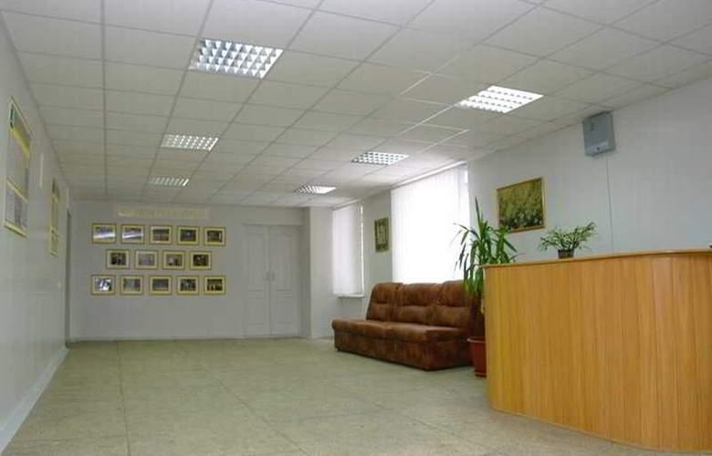 Hostel 2 Polytechnic Institute - General - 1