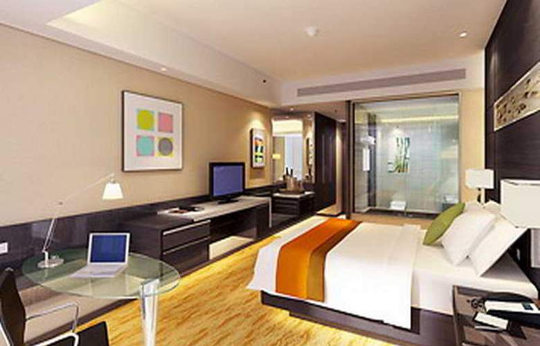 Courtyard by Marriott Jiading - Room - 2