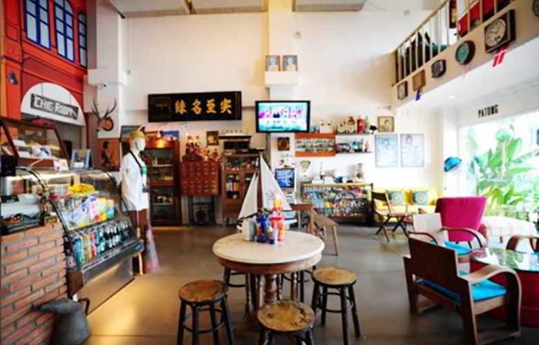 Chic Room Hotel Phuket - General - 4